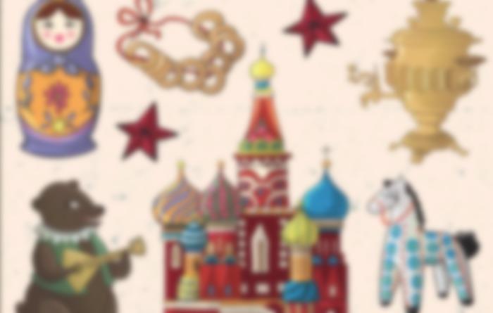 Сочинение Russia на английском с переводом
