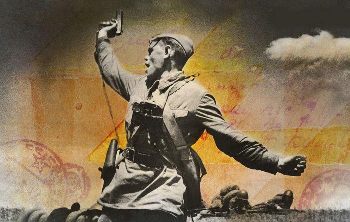 Сочинение Victory Day на английском с переводом