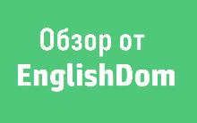 Обзор школы английского языка Easy Speak