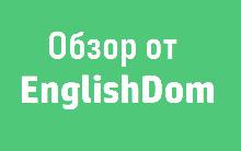 Обзор школы английского языка ENGLISHPRIME.UA