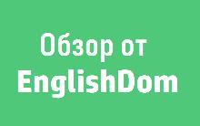 Обзор школы английского языка Lim English