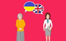 Як розмовляти англійською без акценту