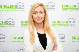 Учитель английского по скайпу Dariya S