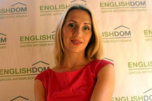 Учитель английского по скайпу Alina B