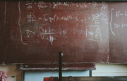 Вычислительная математика